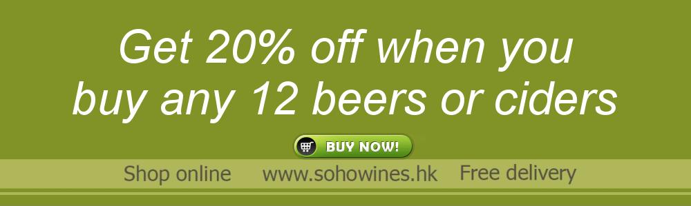 beer-offer